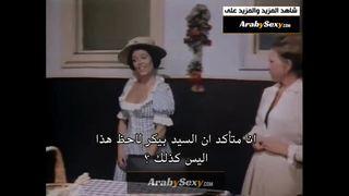 شهواني كلاسيكي كس إلى الفم مارس الجنس العربي على Wahmbahm Com