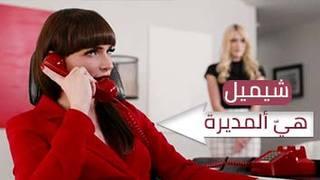 سكس بورن مترجم مارس الجنس العربي على Wahmbahm.com