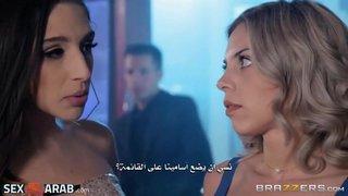 نيك طيز الأم شقراء عريضة مترجم مارس الجنس العربي على Wahmbahm.com