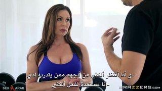 المدرب بتعها هاج عليها ونكها العربية مجانا كس اللعنة