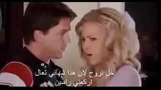 افلام اجنبيه للكبار مترجمه مارس الجنس العربي على Wahmbahm Com