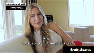 افلام سكس اجنبي مترجم عربي محارم نار جامد اوي العرب الجنس في Www