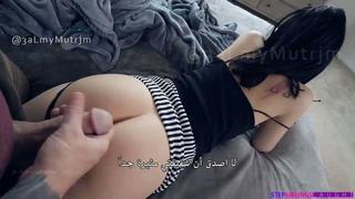 مترجم سكس الأخت المطيعة العربية مجانا كس اللعنة