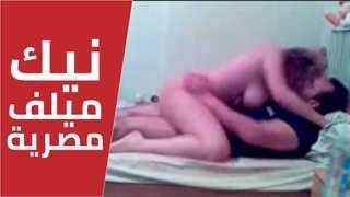 افلام الخيانة الزوجية الاجنبية اون لاين مارس الجنس العربي على