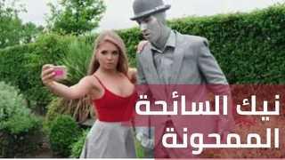 تحميل فيلم البداية جودة عالية مارس الجنس العربي على Wahmbahm Com