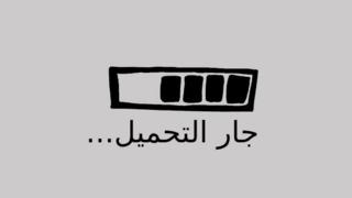 مؤخرات مذيعات قناة العربية مارس الجنس العربي على Wahmbahm Com
