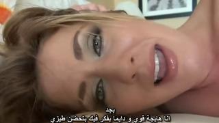 أفلام سكس مترجمة دقة عالية مارس الجنس العربي على Wahmbahm Com