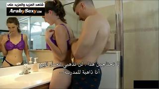 نيك الام من قبل الابن والاب موجود اسيوي مارس الجنس العربي على ...