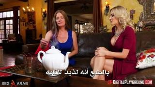 محارم أجنبي مترجم و شاب ينيك امه الممحونة في طيزها في عيد الأم ...
