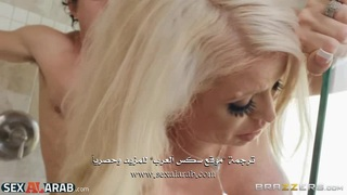 فلم اجنبي اغراء مارس الجنس العربي على Wahmbahm.com