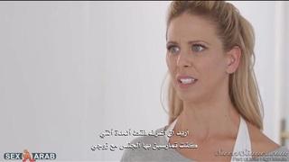 سكس مسلسل مكسيكي مارس الجنس العربي على Wahmbahm.com