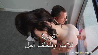 سكس توسيع الطيز مارس الجنس العربي على Wahmbahm.com