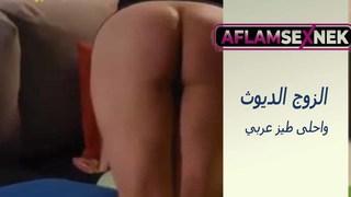 ديوث ينيك زوجته مارس الجنس العربي على Wahmbahm Com