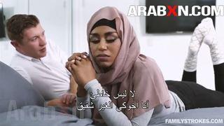 نيك الاخت البريئه مترجم مارس الجنس العربي على Wahmbahm Com