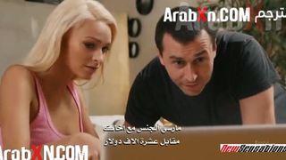 سكس اخوات مترجم كامل مارس الجنس العربي على Wahmbahm.com