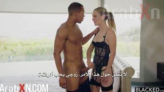 سكس زب اسود مترجم مارس الجنس العربي على Wahmbahm.com