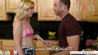 نيك حموات مترجم مارس الجنس العربي على Wahmbahm.com