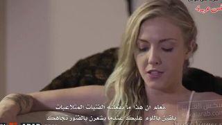 سكس محارم اغراء مترجم مارس الجنس العربي على Wahmbahm.com