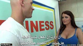 نيك الطيز سر ألسعادة | سكس مترجم العربية مجانا كس اللعنة