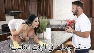 سكس مترجم – طيز الأخت الكبيرة النيك في المطبخ العربية مجانا كس اللعنة