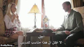 استاذ ينيك طالبة جميلة صدرها واقف و فخذها شهي العربية مجانا كس اللعنة