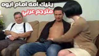 ينيك امه امام ابوه الديوث سكس ديوث مترجم العربية مجانا كس اللعنة