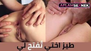بورن اخوات محارم مترجم بعنوان حقيقة أم تحدي Hd العربية مجانا كس اللعنة