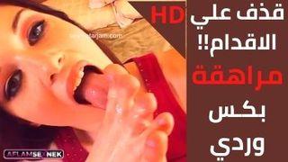 سكس فيتش مترجم | يقذف علي اقدامها وتلحسهم العربية مجانا كس اللعنة