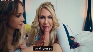 جودي ينيك ام صاحبته في بيتها مترجم عربي مارس الجنس العربي على ...